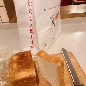 わたし入籍します食パン専門店